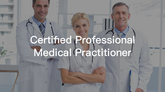 Certified Professional Medical Practitioner